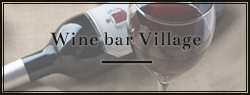 Wine bar Village